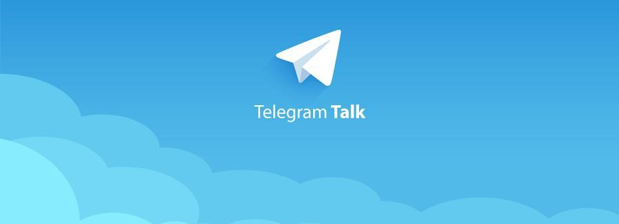 آنچه در مورد تلگرام باید بدانید