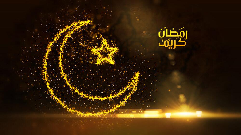 پیامک تبریک ماه مبارک رمضان