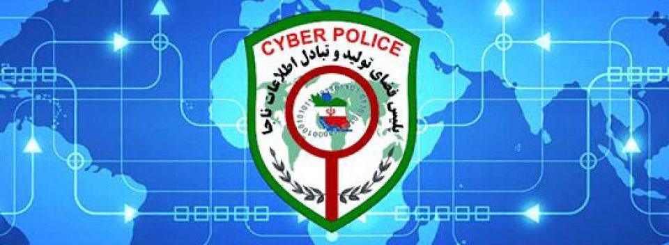 رجیستری تلفن همراه شگرد جدید مجرمان سایبری برای سرقت