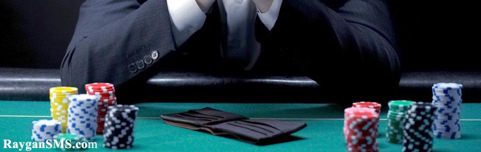 ۴۵۰۰ درگاه قمار خارج از کشور مسدود شد