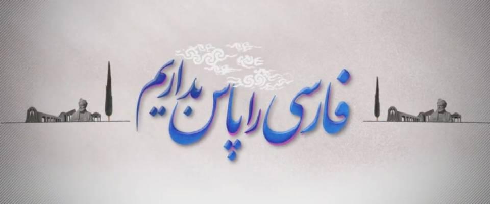 اهمیت زبان پیامکی و تاثیر آن بر زبان فارسی