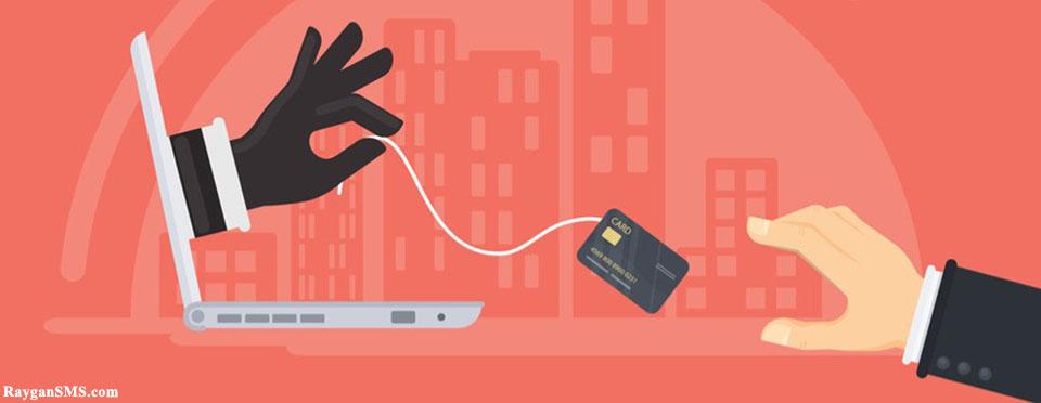 مراقب پیامکهای جعلی سایتهای آگهی آنلاین باشید!
