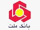 شماره حساب بانک ملت | سامانه ارسال پیامک رایگان اس ام اس ( sms )